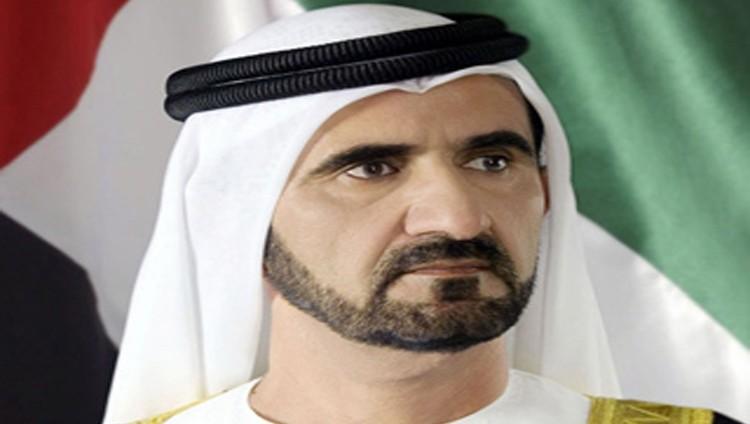 محمد بن راشد يصدر قانونا بإنشاء المعهد الدولي للتسامح