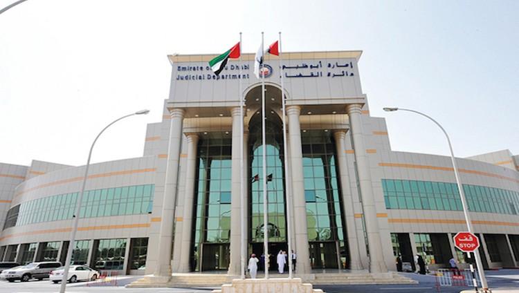 إطلاق خدمة الرؤية الإلكترونية للمحضونين في أبوظبي
