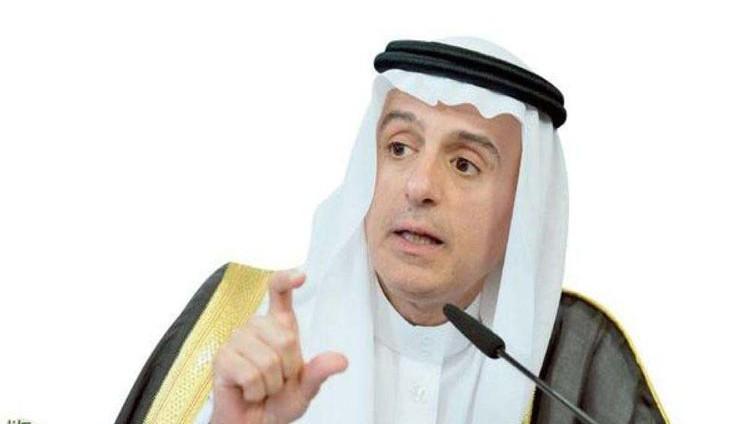 الجبير: نريد من قطر وقف تمويل الإرهاب