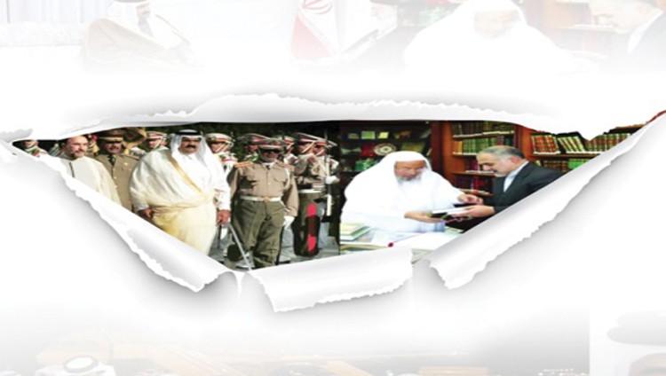 قطر- إيران.. انكشف المستور