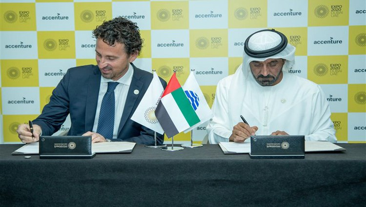 """إكسبو 2020 دبي يعقد شراكة مع """"أكسنتشر"""" لضمان توفير تجربة رقمية مميزة لزواره"""