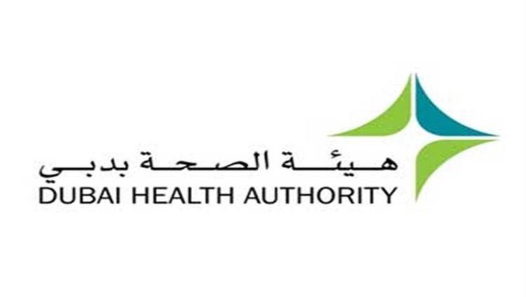 """صحة دبي تكمل إستعداداتها لإطلاق المرحلة الثانية من مشروع """"سلامة"""""""
