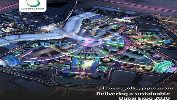 """ديوا تعلن عن انجاز 71% من الأعمال الانشائية لمحطة التحويل الرئيسية """"الفرص"""" ضمن اكسبو 2020 دبي"""