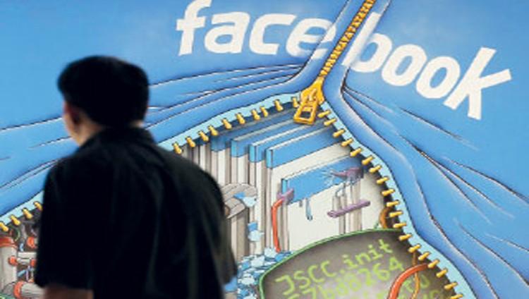«فيسبوك» تطور جهازاً تجميعياً