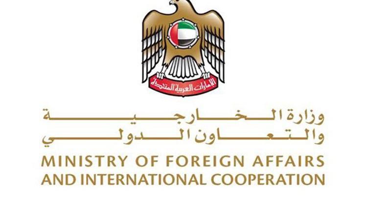 الإمارات تدين الهجومين الإرهابيين في شمال سيناء