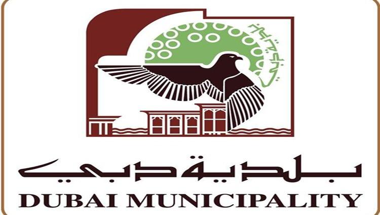 بلدية دبي تنجح في ترشيد النفقات بمقدار 154 مليونا وزيادة إيراداتها بقيمة 108 ملايين درهم