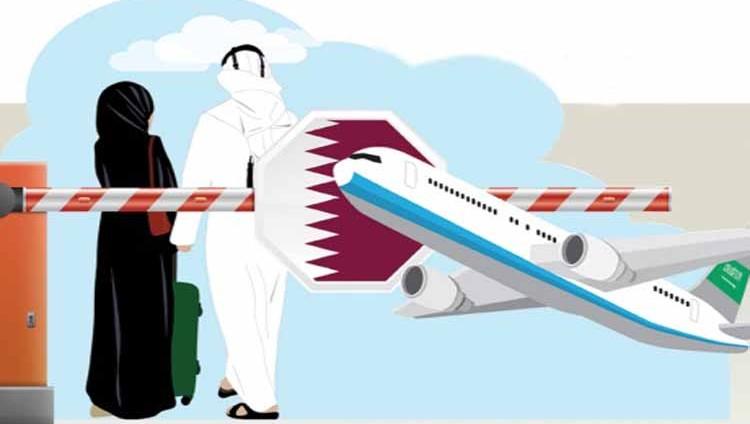 «تنظيم الحمَدين» يحاصر حجاج قطر