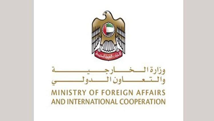 الإمارات تدين حادثة الدهس الإرهابية في برشلونة وتؤكد تضامنها مع إسبانيا
