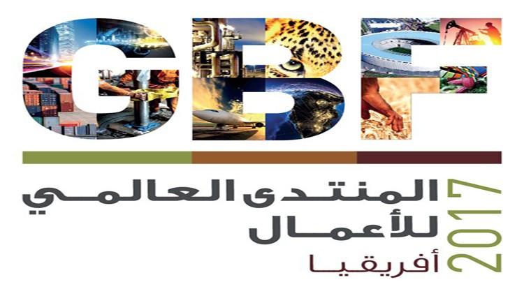 غرفة دبي تنظم الدورة الرابعة للمنتدى العالمي الأفريقي للأعمال في نوفمبر القادم