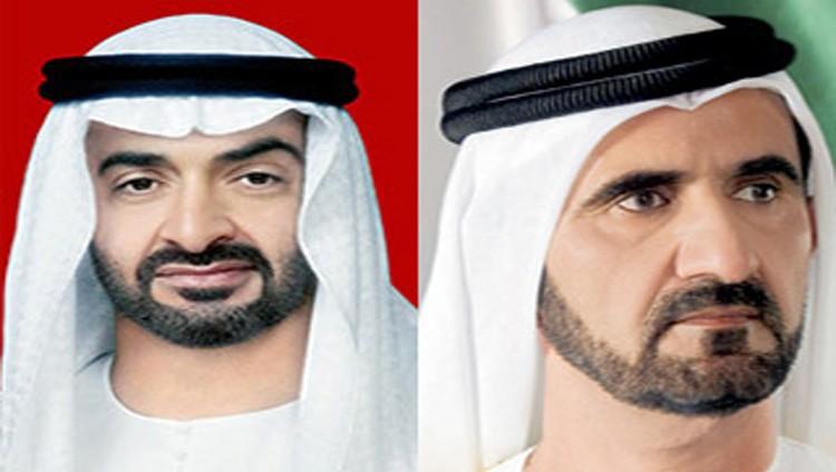 محمد بن راشد ومحمد بن زايد للشباب: أنتم الأمل والمستقبل