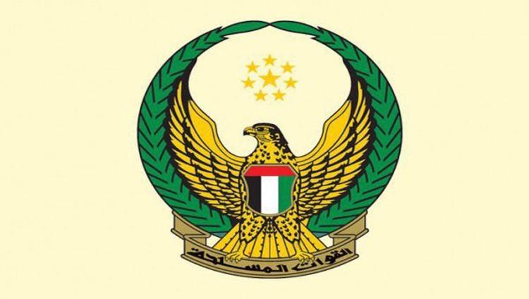 القوات المسلحة تنعي 4 من جنودها استشهدوا باليمن