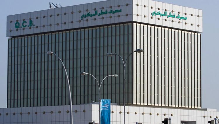 ديون قطر السيادية تقفز إلى 133 مليار دولار بنهاية يوليو مع تراجع الأداء الاقتصادي