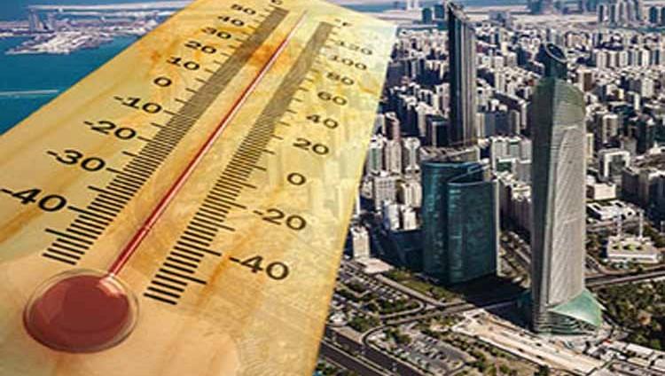 «الأرصاد» : درجات الحرارة تنخفض اليوم .. لكن !