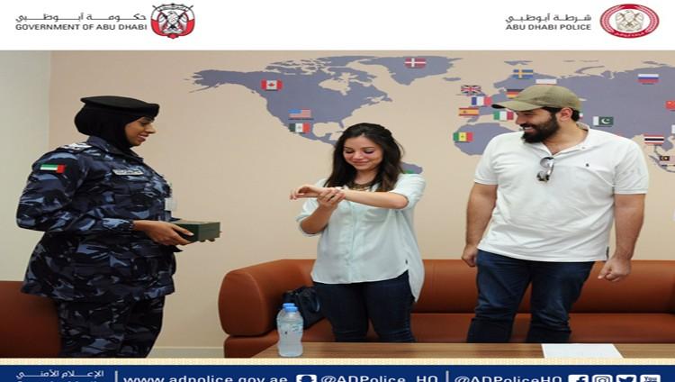 شرطة أبوظبي تعيد ساعة ثمينة سرقها مسافر من طبيبة أسنان