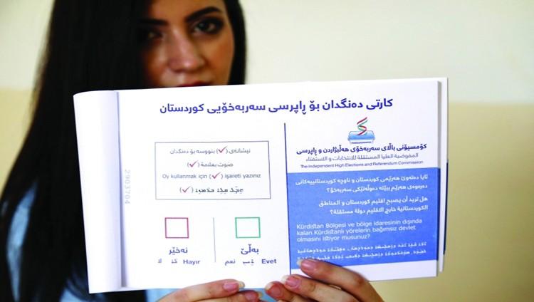 كردستان تمزق خريطة العراق