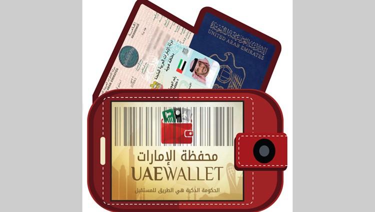 «سيلفي» لعبور البوابات الذكية في مطارَي دبي وآل مكتوم