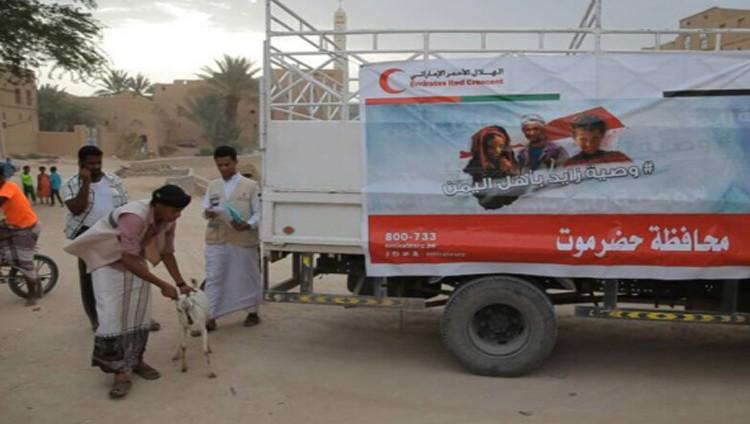 «الصحة» و«التعليم» الأبرز بمساعدات الإمارات لليمن في أغسطس