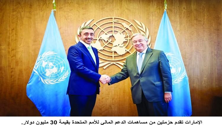 حزمتان من الدعم المالي الإماراتي للأمم المتحدة