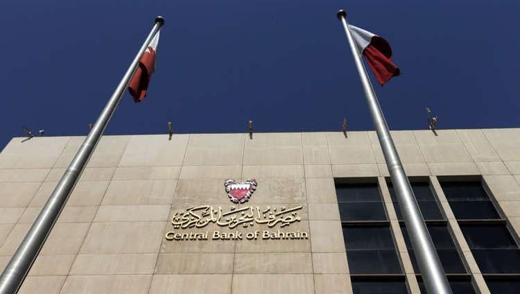 البحرين ترفض بيع سندات لمستثمرين قطريين