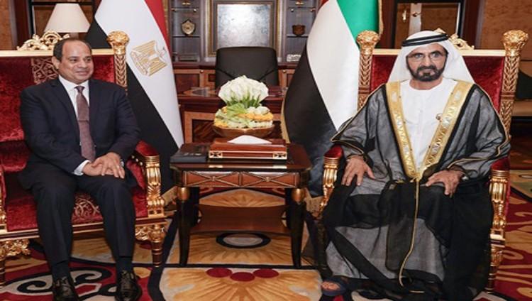 محمد بن راشد ومحمد بن زايد والسيسي: علاقات الإمارات ومصر متجذرة
