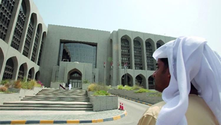«المركزي»: إجراءات جدية بشأن البنوك غير الملتزمة بـ «التوطين»