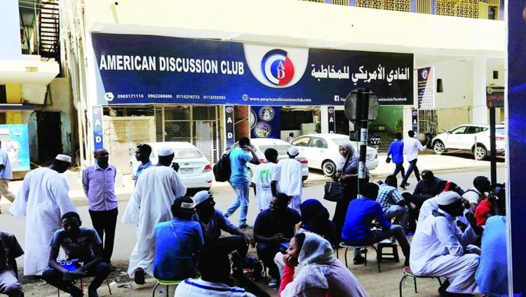 الإمارات: رفع العقوبات الأميركية عن السودان قرار إيجابي