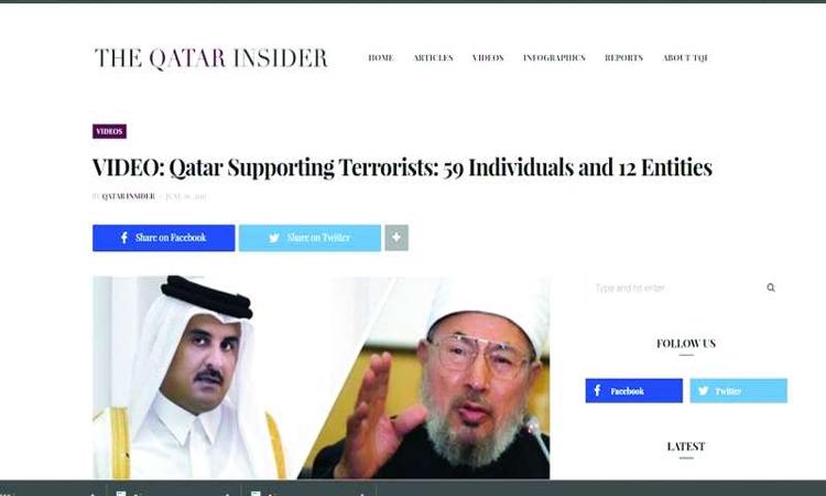 قطر تغطي على دعمها للإرهاب بمحاولة تشويه الآخرين