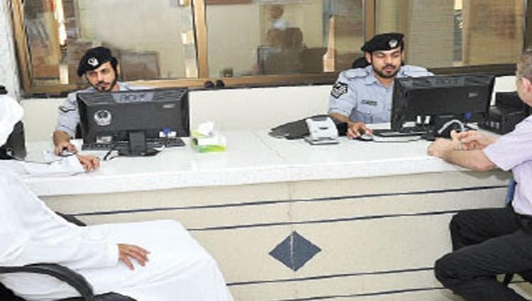 «شرطة أبوظبي»: بدء تسجيل المراجعيـن لـ «تخفيض النقاط» المرورية