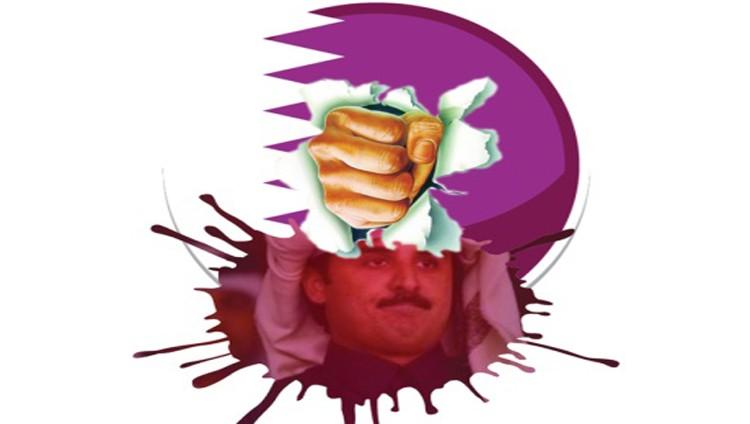 الدوحة تنتفض في جمعة غضب 13 أكتوبر