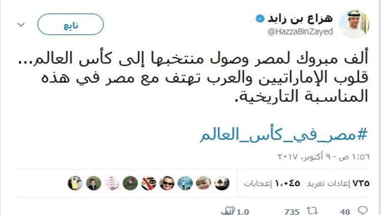 هزاع بن زايد: ألف مبروك .. قلوبنا تهتـف مع مصر في المناسبة التاريخية