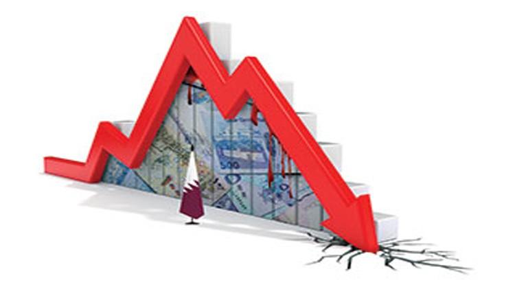 بالأرقام.. المقاطعة تضـع اقتصاد قطر في «أزمـــة خـانقــة»