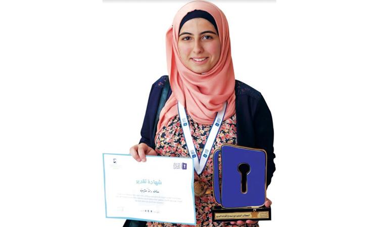 عفاف شريف من فلسطين بطلة تحدي القراءة العربي 2017