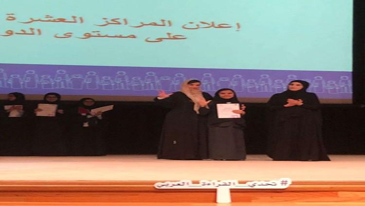 حفصة راشد بطلة تحدي القراءة العربي في الإمارات