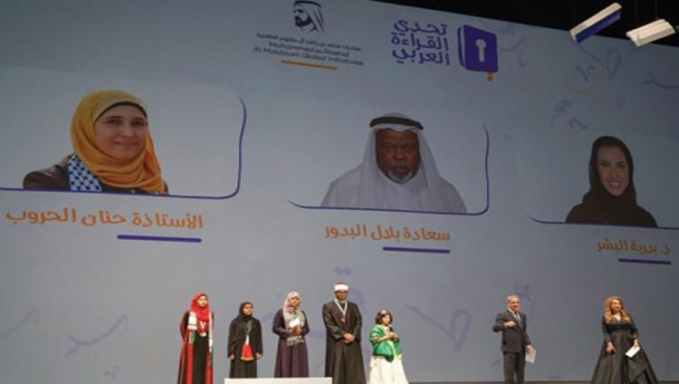 الفائزون في تحدي القراءة العربي: محمد بن راشد قائد يصنع بالمعارف قادة المستقبل