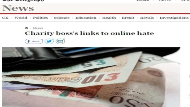 «ديلي تليجراف»: مدير «قطر الخيرية» راعي الكراهية في بريطانيا