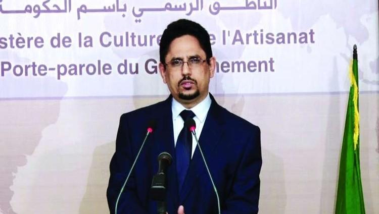 موريتانيا:قطر تحتضن متورّطين في الإرهاب