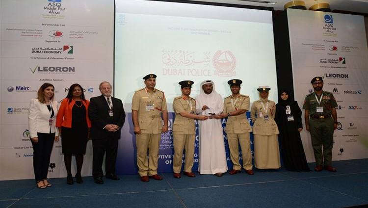 شرطة دبي تحصد جائزة أفضل فريق ابتكار في منطقة الشرق الأوسط وأفريقيا