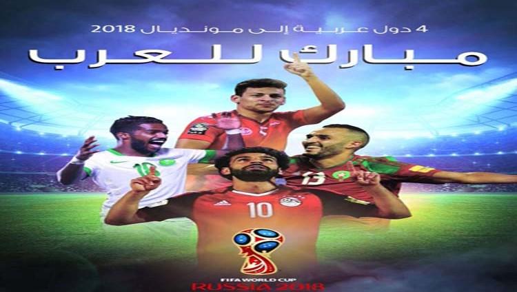محمد بن راشد ومحمد بن زايد: تأهُّل المغرب وتونس تشريف لنا جميعاً