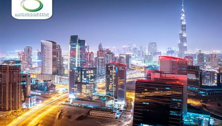 دولة الإمارات العربية المتحدة، ممثلة بهيئة كهرباء ومياه دبي، الأولى عالمياً في الحصول على الكهرباء وفق تقرير البنك الدولي 2018