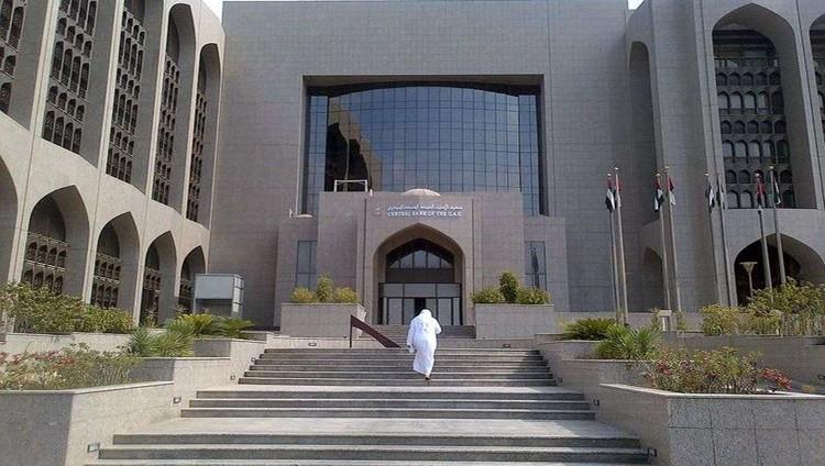 «المركزي» سيراجع تحمّل البنوك للضريبة مع الجهات المعنية