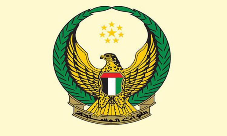 وصول جثمان الشهيد عبدالله الدهماني إلى مطار البطين بأبوظبي