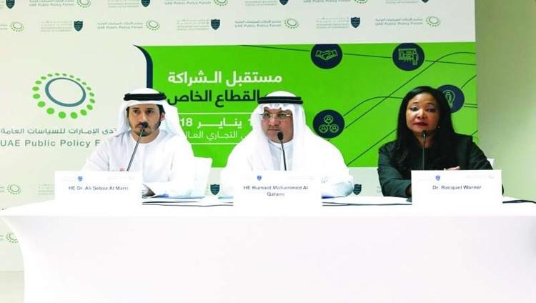 90 متحدثاً في منتدى الإمارات للسياسات العامة