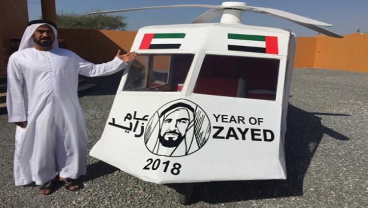 مواطن يدخل «عام زايد» بطائرة مروحية رمزية