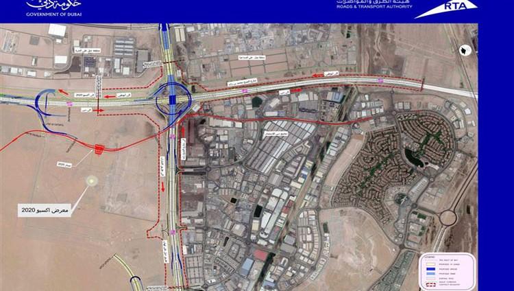 (طرق دبي) ترسي عقد المرحلتين 1و2 من مشروع الطرق المؤدية لـ إكسبو بتكلفة مليار و360 مليون درهم