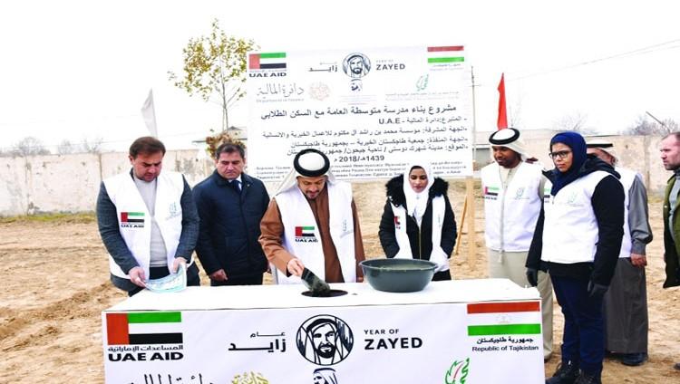 «خيرية محمد بن راشد» و«مالية دبي» تنفذان مشاريع في طاجكستان