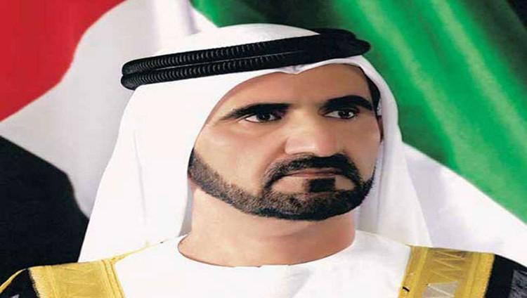 محمد بن راشد ينعى الشيخة حصة بنت محمد آل نهيان
