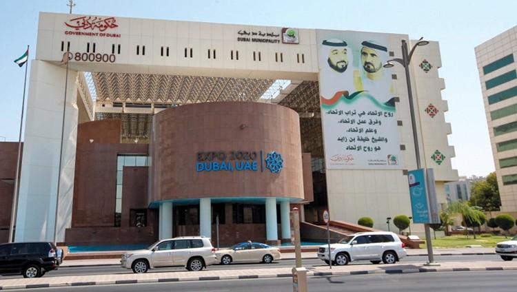 دبي تبدأ تشييد أول فيلا بالطباعة ثلاثية الأبعاد خلال شهرين