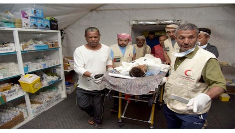 القوات الإماراتية تنقذ حياة طفل انفجر فيه لغم حوثي
