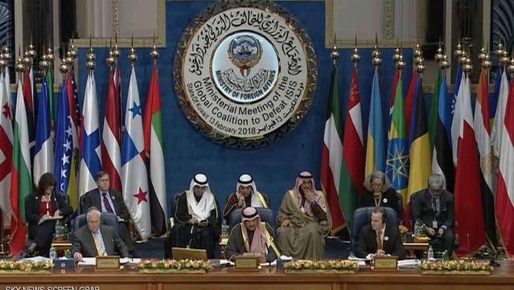 """انطلاق الاجتماع الوزاري للتحالف الدولي ضد """"داعش"""" في الكويت"""