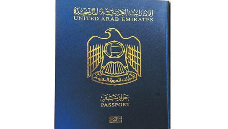 مؤشر هنلي: الجواز الإماراتي يتقدم 11 مركزاً